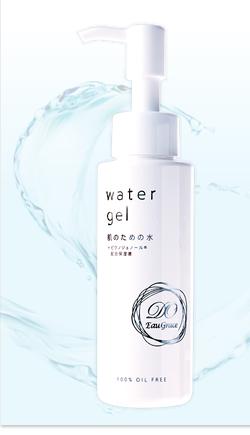 Watergel