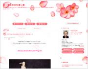 Tinkerball様のブログ「東京日和」