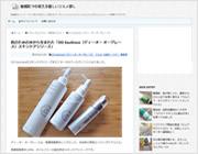 HANA様のブログ「敏感肌でも使える優しいコスメ探し」